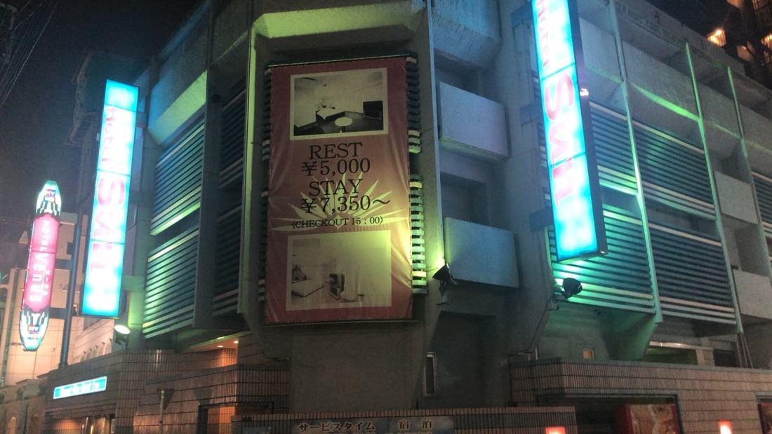 新宿のおすすめラブホテル SUN