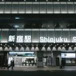新宿で知っておきたい人気キャバクラ5選!おすすめポイント&安い料金もチェック