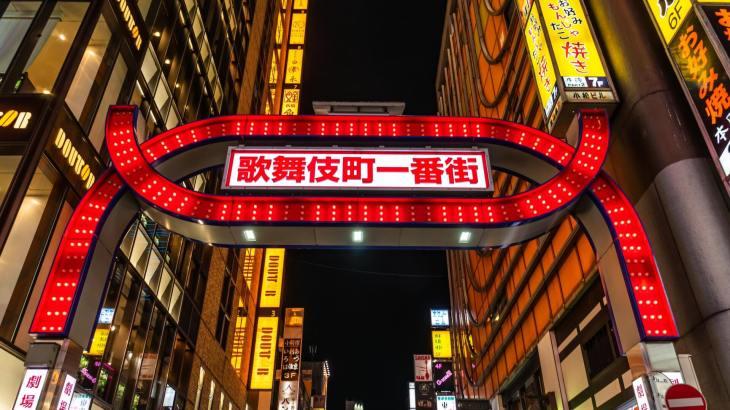 激戦区歌舞伎町でおすすめの人気ラブホテル10選