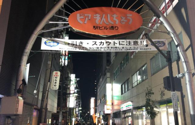 錦糸町の人気ラブホテル10選!安くておしゃれなおすすめのホテルはココ!