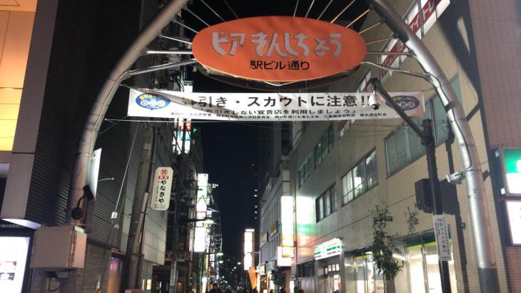 錦糸町の人気ラブホテル11選!安くておしゃれなおすすめのホテルはココ!