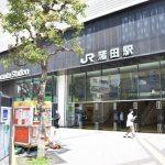 蒲田駅周辺のラブホテル10選!綺麗で安くてコスパのいい人気おすすめホテルは?