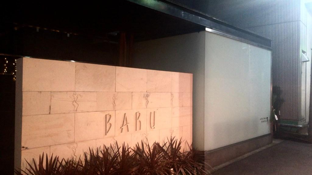 池袋のおすすめラブホテル AROMA BARU(アロマバル)