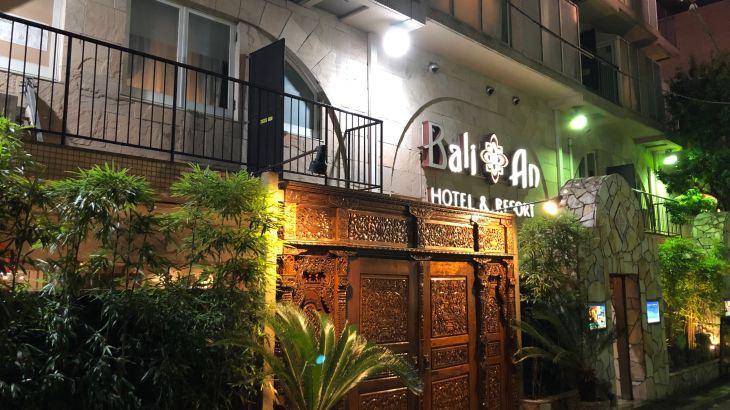 横浜でおすすめのラブホテル20選!綺麗でコスパの良いホテルはココ!