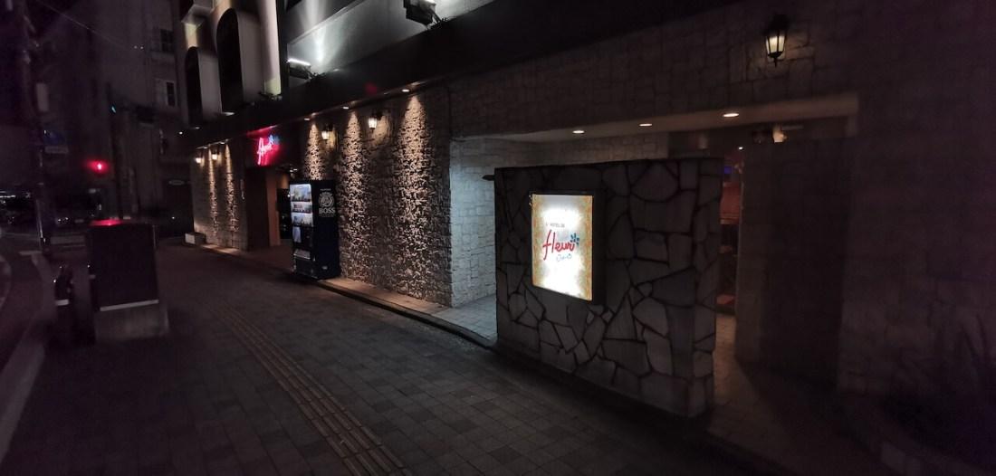 博多でおすすめのラブホテル ロテル・デ・フルール福岡