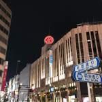 新宿でラブホ女子会するなら!広くて綺麗なインスタ映えするラブホテル 10選