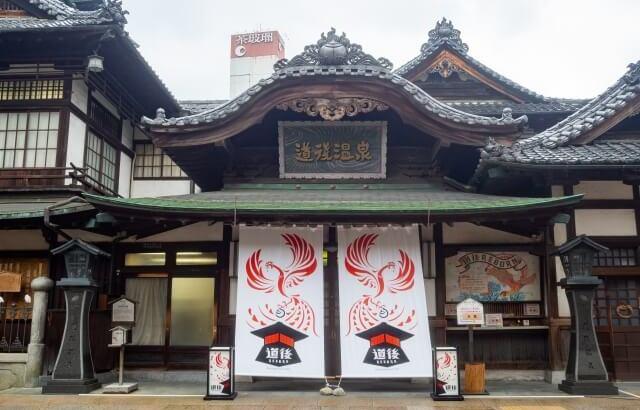 松山のおすすめラブホテルを知りたい!彼女に喜ばれる5選をご紹介!