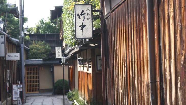 祇園で人気のおすすめキャバクラ5選!おすすめの京美人が集まるお店はココ