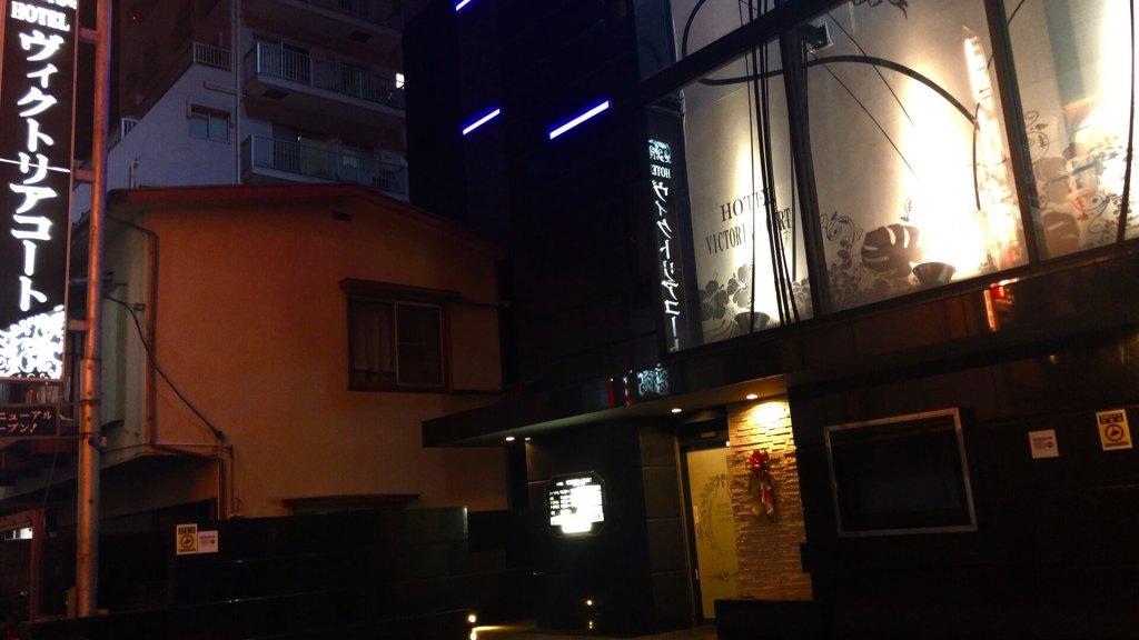 小岩のおすすめラブホテル ヴィクトリアコート