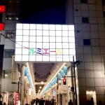 【小岩・新小岩】人気のラブホテル10選!安くてきれいなおすすめホテルはココ