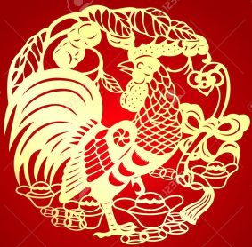 Vector-Year-of-Rooster-Red-Banner-Chinese-New-Year-2017-Stock-Vector