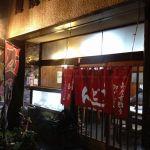 玉屋 覚王山駅近くの定食屋(カレーうどん)