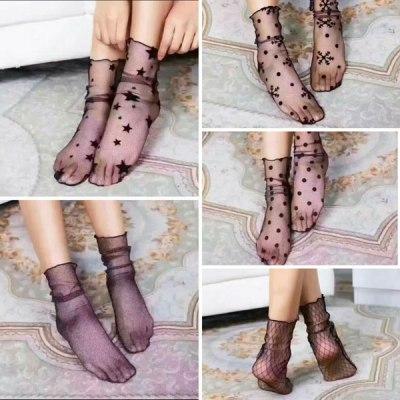 Pack Of 5 Stylish Socks