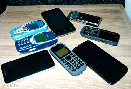 mobile sim