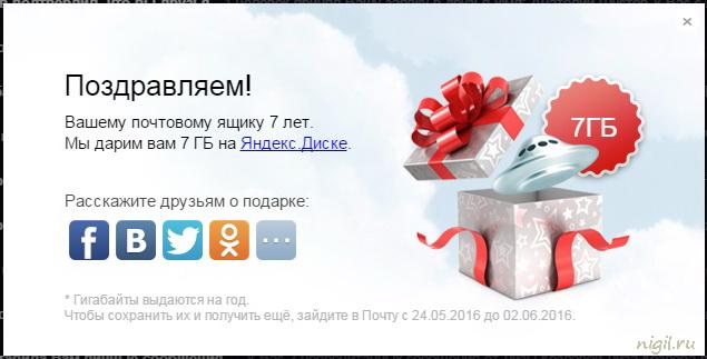 mail_yandex