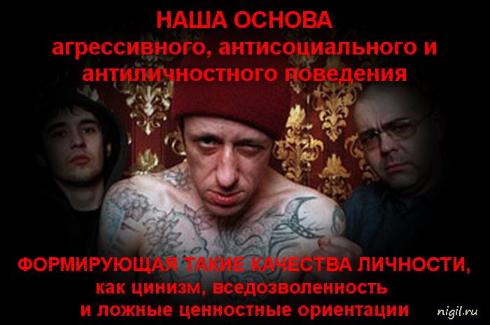 Решение о блокировки сайта группы КРОВОСТОК отменено
