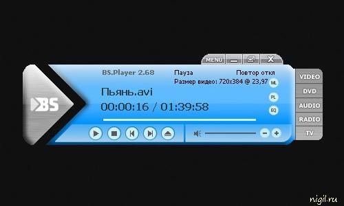 2 способа сделать скриншот с видео 26
