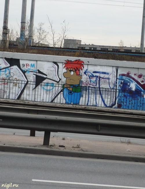 «Зал славы» граффити на Ладожской
