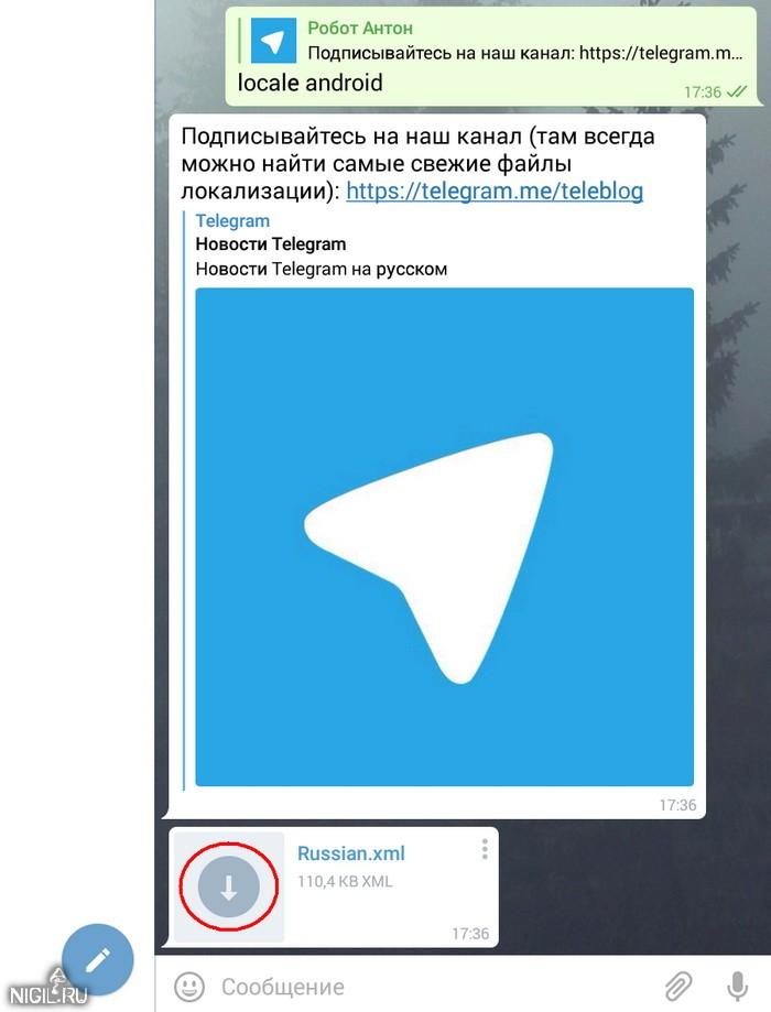 telegram rus