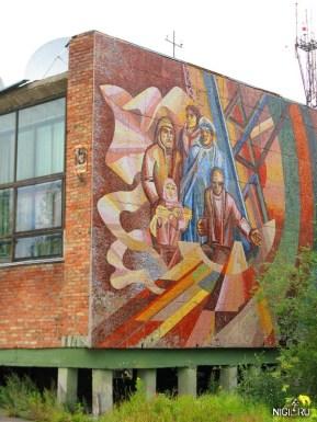 Красочный фасад какого-то здания