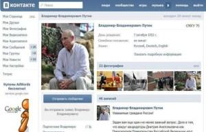 Петиция за возврат старого дизайна ВКонтакте