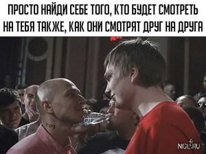 Лучшие мемы по итогам рэп-баттла Гнойного и Оксимирона
