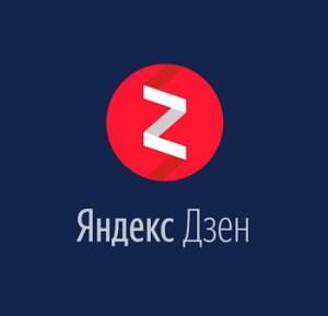 О платформе Яндекс.Дзен и моём канале
