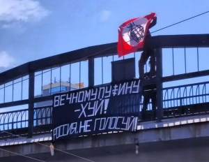 «Вечному Путину — х.й! Россия, не голосуй!» — баннер в Перми