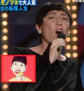 アッコさんのモノマネで一世風靡した吉村さん