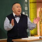 動画あり。天才サヴァンモノマネ芸人・松村邦洋が『しくじり先生』に!病気でマラソンで心肺停止になるも、今現在は?