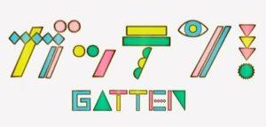 ガッテンロゴ
