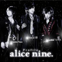 Alice Nine | アリス九號