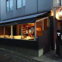 Tokyo's Dark Souls Cafe