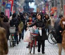 Japanische Wirtschaft wächst langsamer als erhofft