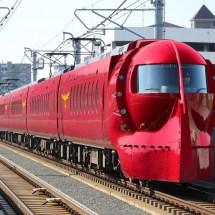 High-Speed Zug bekommt ein Mobile Suit Gundam umstyling
