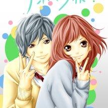 Ao Haru Ride: Millionenfach verkaufter Manga wird Animiert
