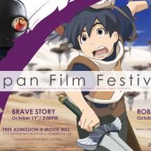 Japanischen Filmfestival Nippon Connection!