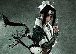 Naruto Musical 12