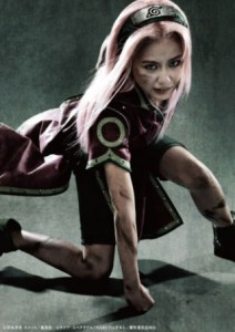 Naruto Musical 4