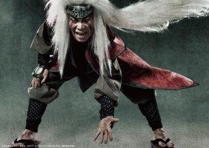 Naruto Musical 7