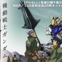 Mobile Suit Gundam: Iron-Blooded Orphans: erster Teaser veröffentlicht!