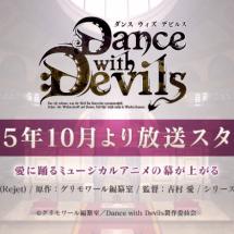 Dance with Devils: erster Trailer zum Anime veröffentlicht!