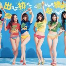Idol musste eine Geldstrafe von 650.000 Yen (€4.810) für Dating Vertragsverletzung zahlen!