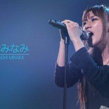 Minami Takahasi von AKB48 öffnet eigenen Twitter-Account
