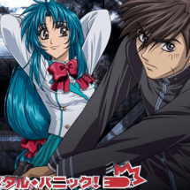 Full Metal Panic! bekommt neue Anime-Adaption!