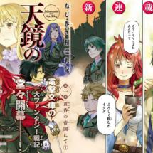 Nejimaki Seirei Senki: Anime-Adaption für 2016 bekannt gegeben!