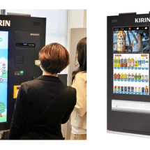 Japanische Verkaufsautomaten machen jetzt auch Selfies!