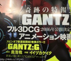 gantz-cg-anime