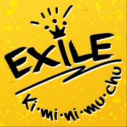 Japanische Band EXILE