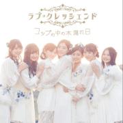 Japanische Band Love Crescendo
